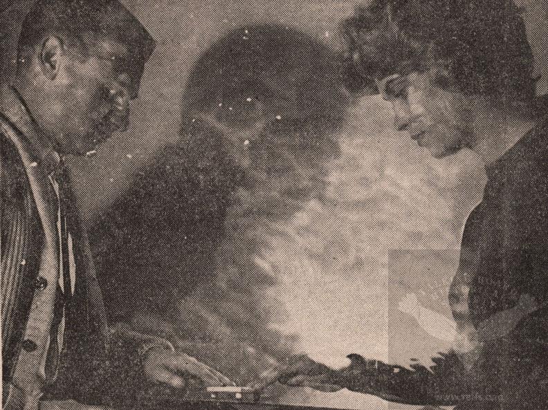 1961 ouija